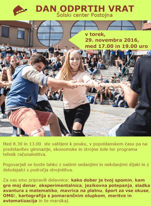 dov2016